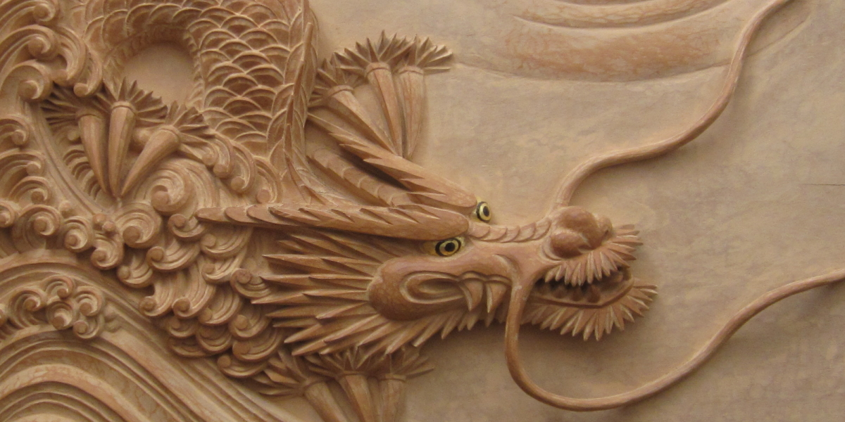 Wood Carving Panel